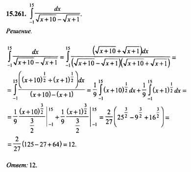 Кострикин Сборник Задач По Алгебре