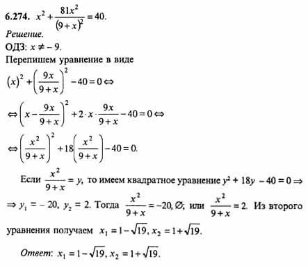 Матиматическая логика, решебник
